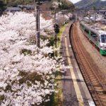 【駅カフェSARAYAMAからお知らせ】