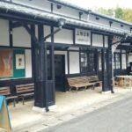 うちやま百貨店との連動企画、JR上有田駅にある駅カフェSARAYAMAでも営業を開始♪