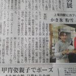 新オーナーのもと、駅カフェSARAYAMAが本格リニューアルオープン!