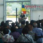 大須賀ひできコンサート in 有田